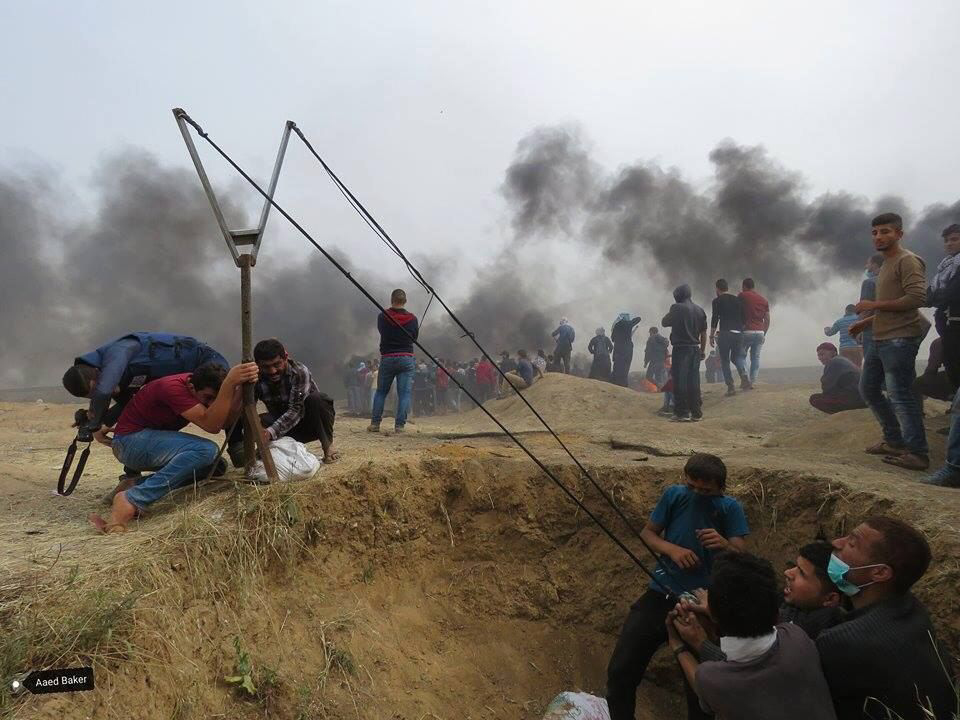 gaza - Photo