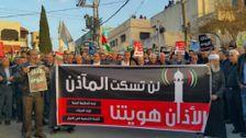 المئات يتظاهرون في اسرائيل ضد مشروع قانون يحظر الأذان