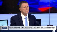 Knesset Speaker Yuli Edelstein interviewed by i24NEWS, January 7, 2019