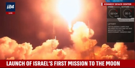 The launch of Israel's first ever lunar probe