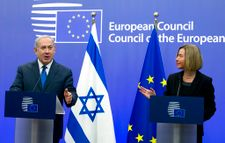 موغيرني لنتنياهو: القدس عاصمة الدولتين اسرائيل وفلسطين