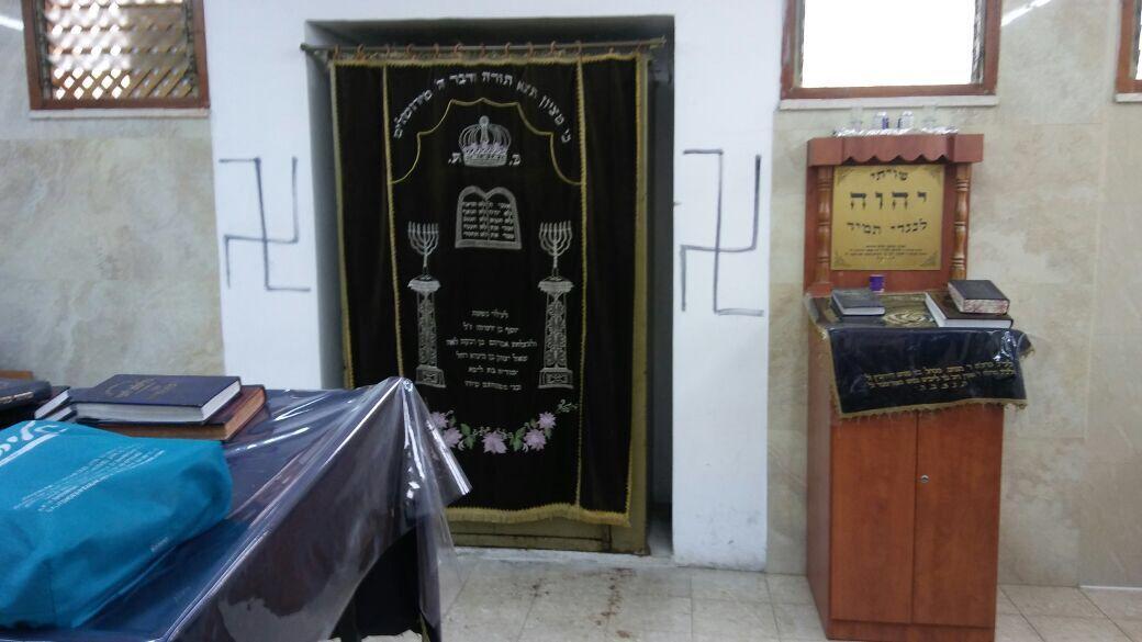 Jerusalem synagogue vandalized with swastikas