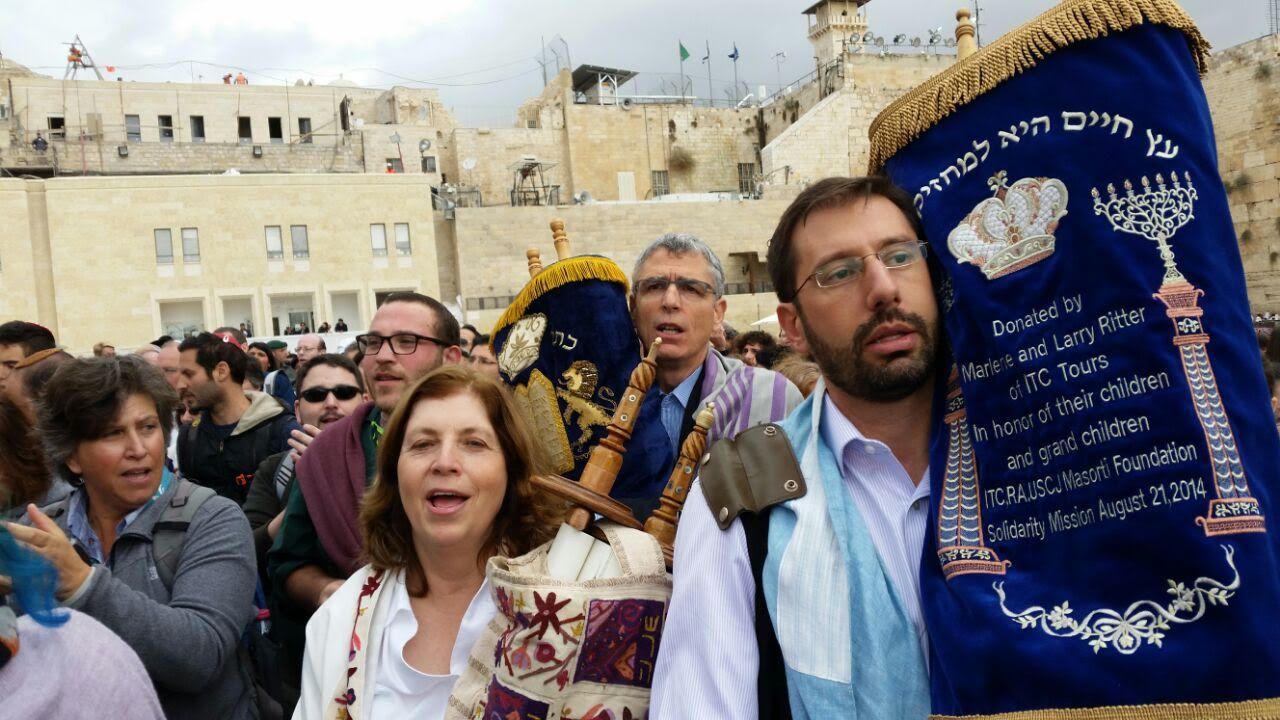 Espace mixte/Mur Occidental: l'Agence Juive exhorte Israël à annuler sa décision