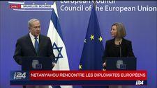 """Netanyahou: """"reconnaître Jérusalem comme notre capitale rend la paix possible"""""""