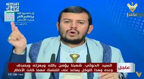 عبدالملك الحوثي - زعيم حركة أنصار الله