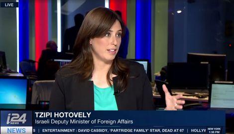 La vice-ministre israélienne des Affaires étrangères Tzipi Hotovely sur i24NEWS, le 22 novembre 2017