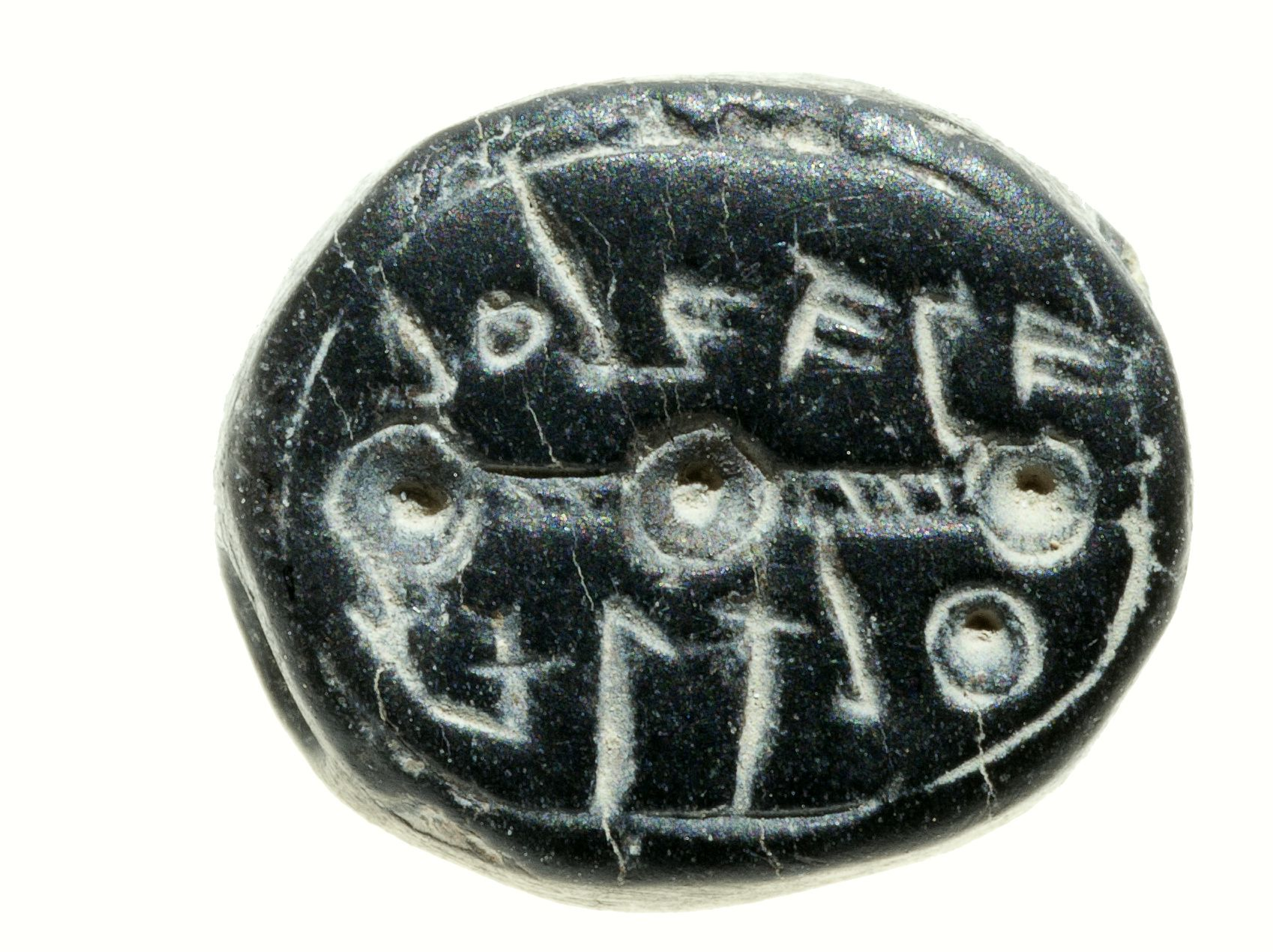 A Seal Bearing The Inscription To Elihana Bat Gael Clara Amit Courtesy Of Israel Antiquities Authority