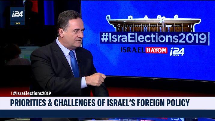i24NEWS - Visegrad summit cancelled after Israeli FM's 'racist