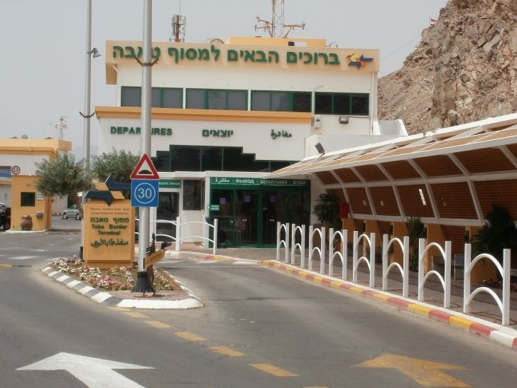 Israel's High Court upholds Sinai border closure after petition filed