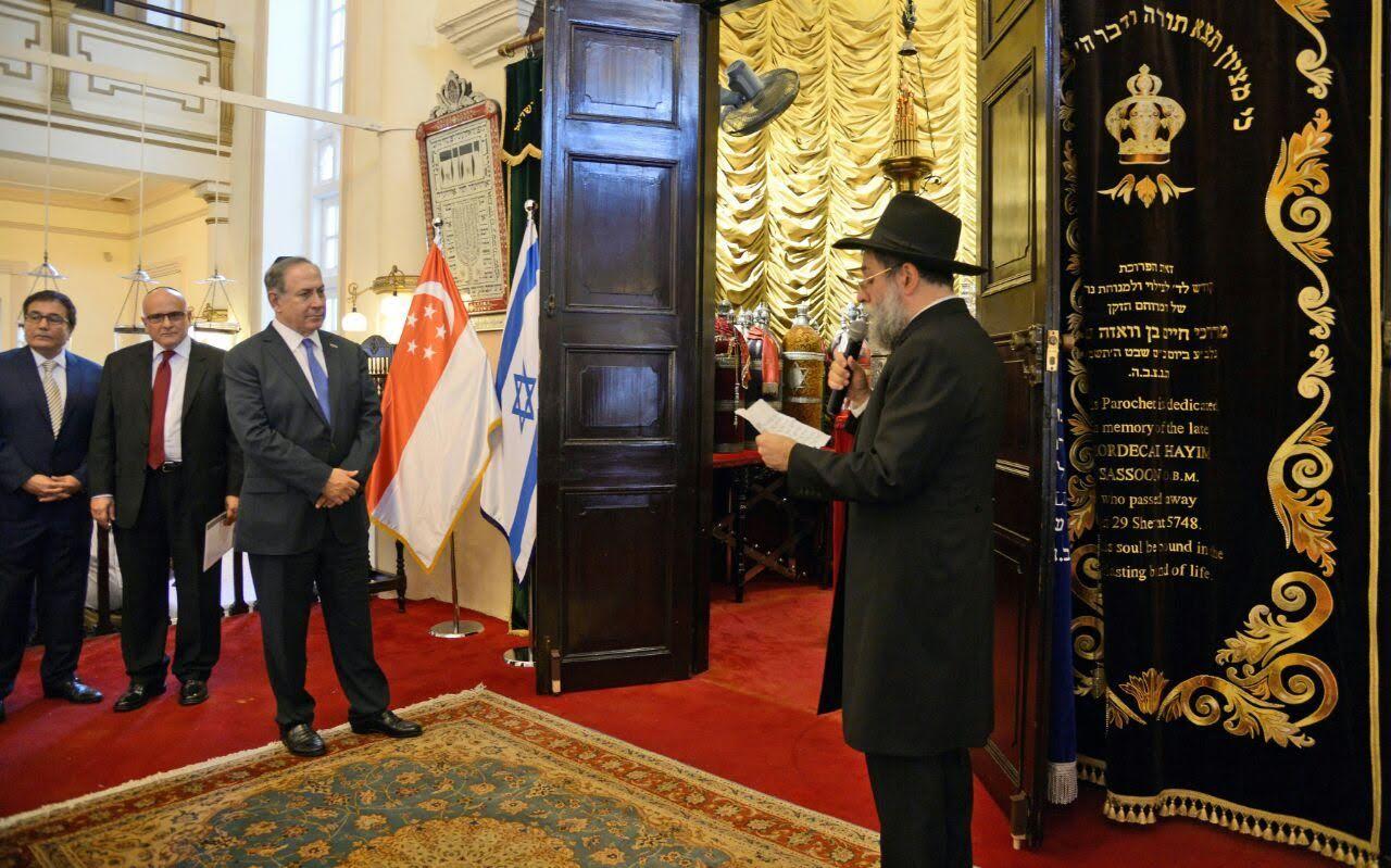 Le Premier ministre Netanyahou rend visite à la communauté juive de Singapour
