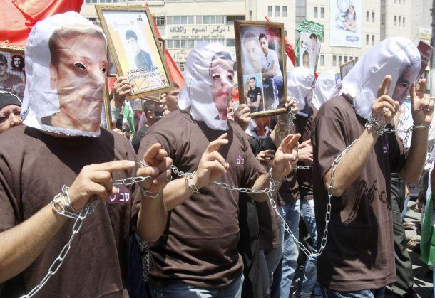 تظاهرة تضامن مع الاسرى الفلسطينيين