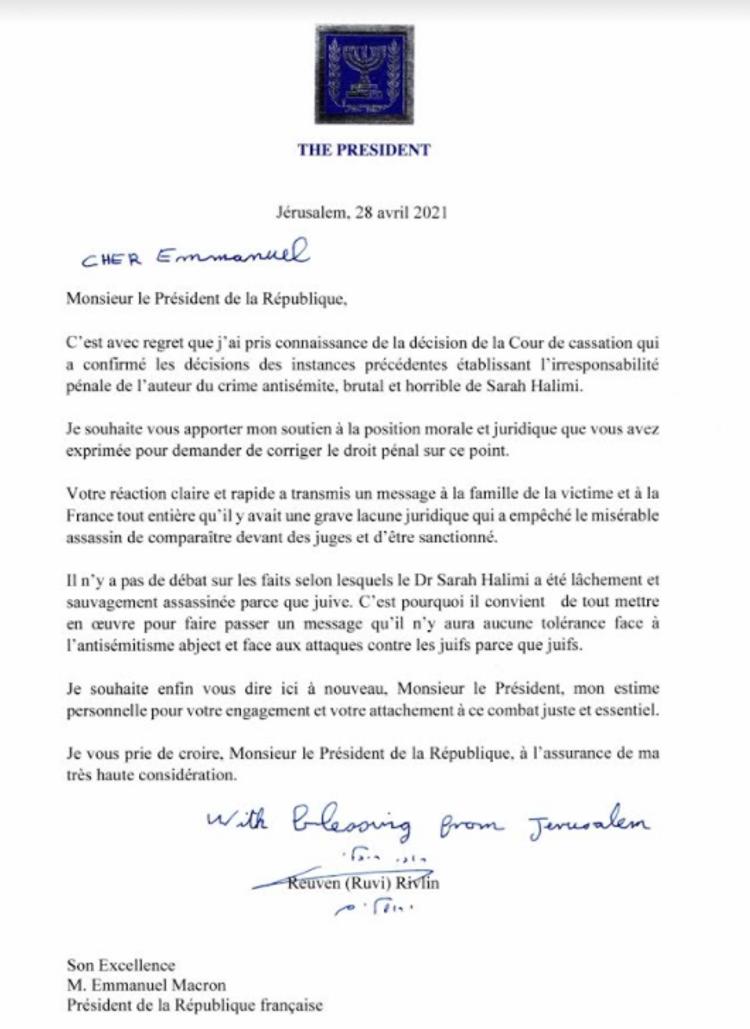 Copie de la lettre du président israélien en français/ GPO