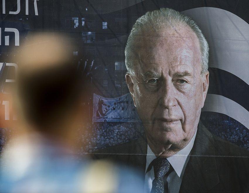 Portrait de l'ancien Premier ministre Yitzhak Rabin.