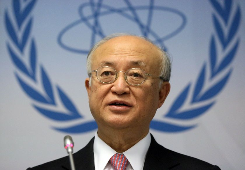 IMG YUKIYA AMANO, Former Head of the IAEA