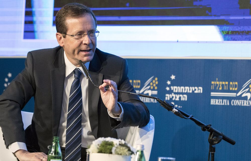 Jewish Agency President Isaac Herzog at the Herzliya Annual Conference on June 22, 2017