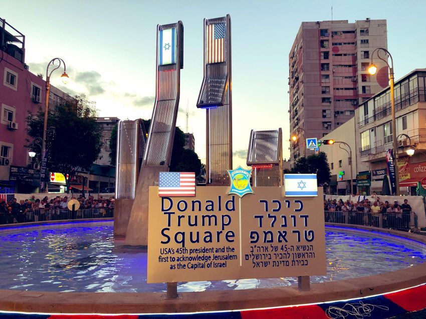 "The inauguration of ""Donald Trump Square"" in the central Israeli city of Petah Tikva, July 3, 2019"