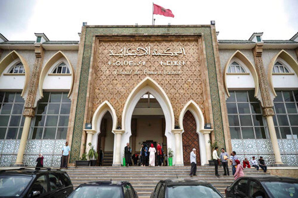 مبنى لمحكمة مغربية