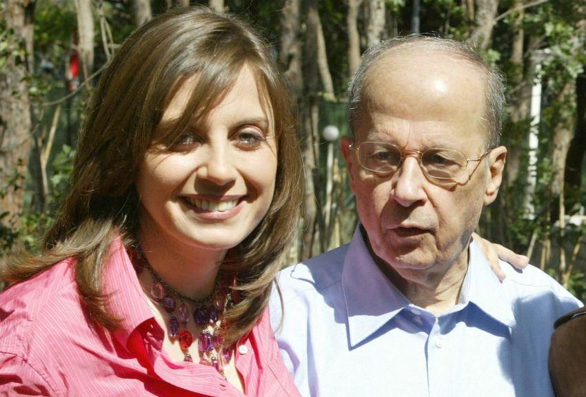 الرئيس اللبناني ميشال عون وابنته كلودين