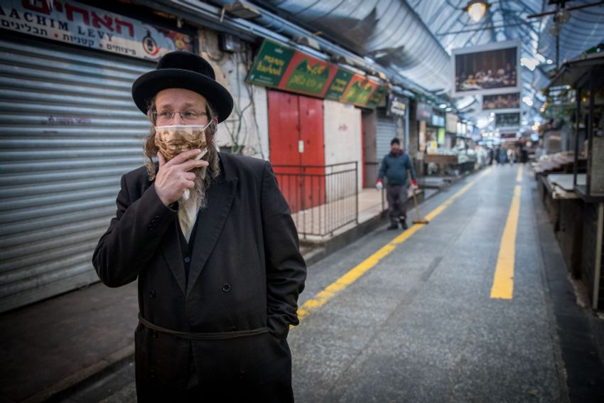 i24NEWS - Israel's ultra-Orthodox communities in Jerusalem, Bnei ...